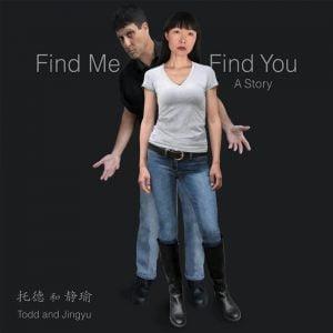 Todd And Jingyu